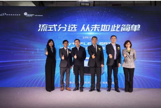 贝克曼库尔特在中国本土研发并生产的首台流式细胞分选仪正式交付!